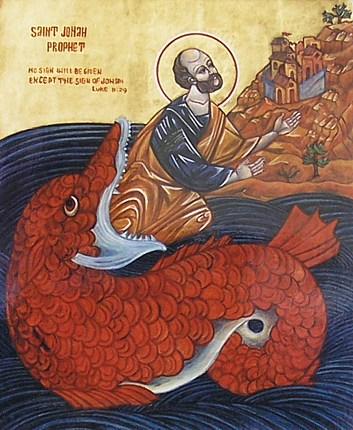 Ο Προφήτης Ιωνάς εορτάζει στις 21 Σεπτεμβρίου ε.ε.