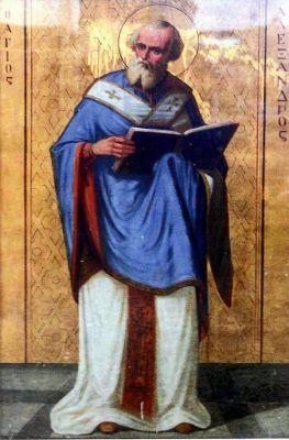 Ο Άγιος Αλέξανδρος Πατριάρχης Κωνσταντινουπόλεως εορτάζει στις 30 Αυγούστου.