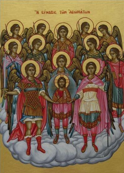 Η γλώσσα των Αγγέλων.(Μητροπολίτη Ναυπάκτου Ιεροθέου).