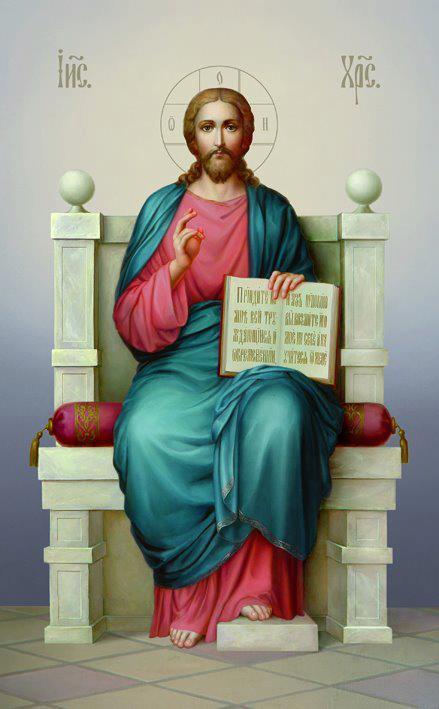 Μακαρισμός των Χριστιανών.