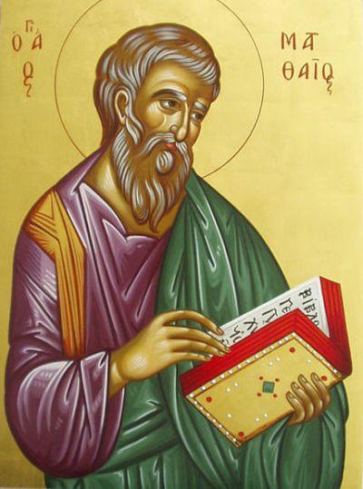 Κυριακή Ζ Ματθαίου, Ευαγγ. Ανάγνωσμα: (Ματθ. 9, 27 – 35).
