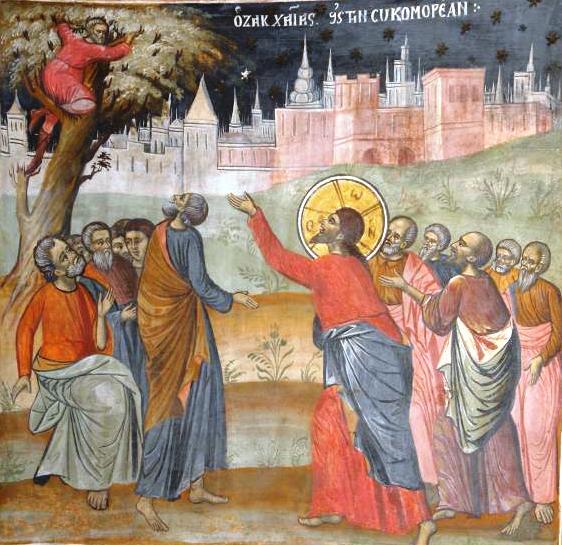 Κυριακή ΙΕ΄ Λουκά (Ζακχαίου) – Κανόνας ζωής.