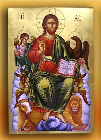 Κυριακή Δ΄ Ματθαίου – Η θεραπεία του δούλου του Εκατόνταρχου.