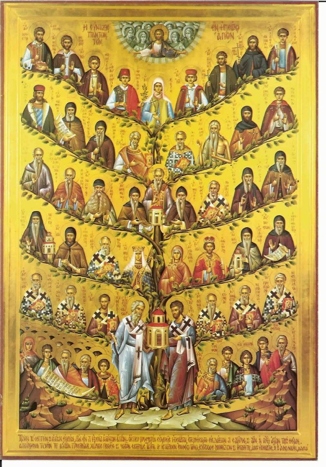 Κυριακή των Αγίων Πατέρων της Α΄Οικουμενικής Συνόδου.