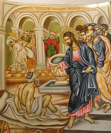 Κυριακή του Παραλύτου - «Ίδε υγιὴς γέγονας· μηκέτι αμάρτανε».