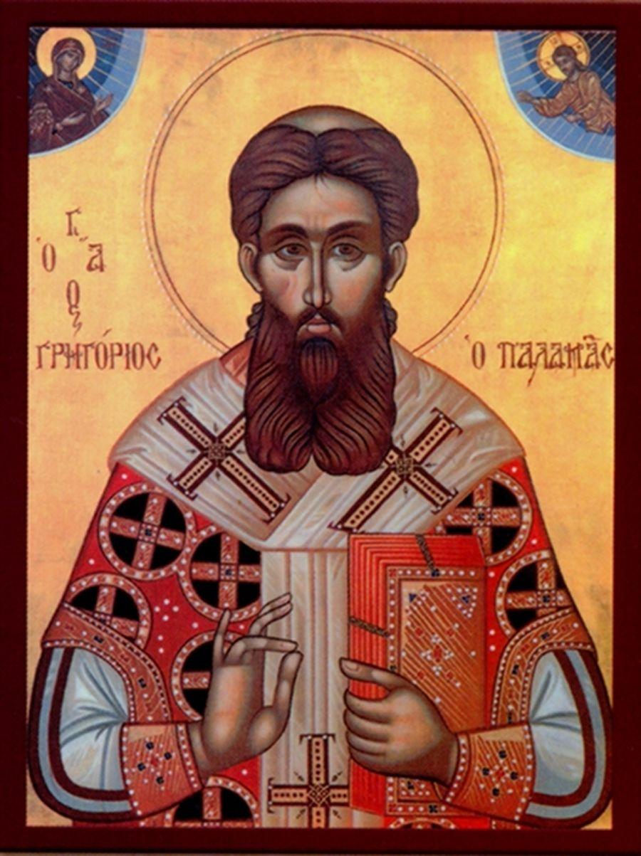Κυριακή Β΄ Νηστειών – (Αγίου Γρηγορίου του Παλαμά).