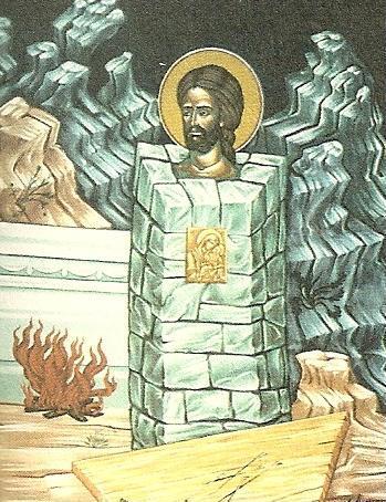 Ο άγιος οσιομάρτυρας Δημήτριος ο Νέος ο εκ Σαμαρίνης (18 Αυγούστου 1808).