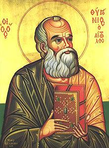 Ο Όσιος Ευγένιος ο Αιτωλός εορτάζει στις 5 Αυγούστου ε.ε.