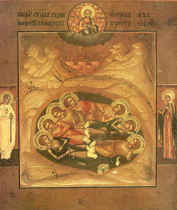 Οι Άγιοι Επτά Μακαβαίοι, η μητέρα τους Σολομονή, ο διδάσκαλός τους Ελεαζάρος 1 Αυγούστου.