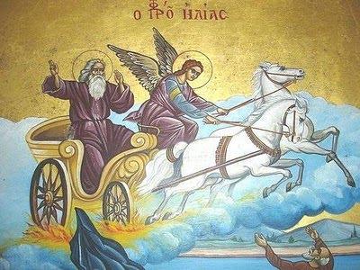 Προφήτης Ηλίας ο Θεσβίτης. 20 Ιουλίου ε.ε.