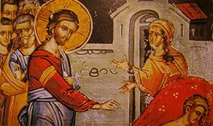 Κυριακή ΙΖ΄ Ματθαίου- (Της Χαναναίας).