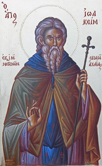 Ο Όσιος Ιωακείμ ο νέος ο θεοφόρος εορτάζει στις 3 Ιουλίου ε.ε..