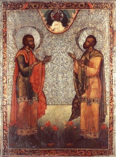 Οι Άγιοι Ανάργυροι Κοσμάς και Δαμιανός οι Ρωμαίοι. 1 Ιουλίου ε.ε.