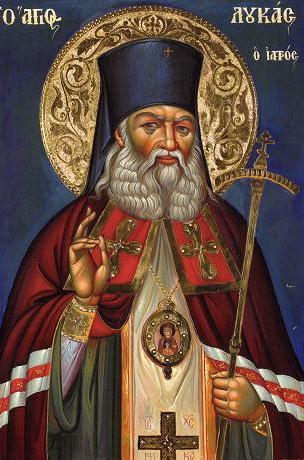 Ο Άγιος Λουκάς Αρχιεπίσκοπος Συμφερουπόλεως και Κριμαίας τιμάται στις 11 Ιουνίου.