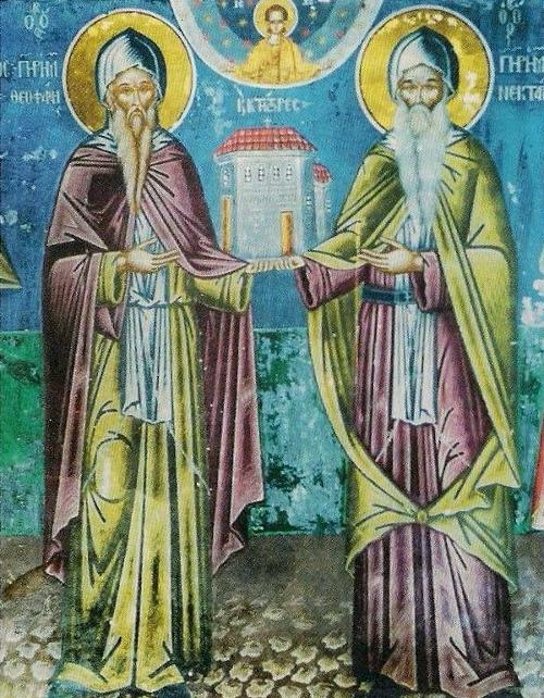 Οι Όσιοι Νεκτάριος και Θεοφάνης οι Αψαράδες, οι αυτάδελφοι κτήτορες της Μονής Βαρλαάμ Μετεώρων τιμούνται στις 17 Μαΐου.