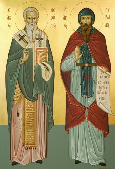 Οι Άγιοι Κύριλλος και Μεθόδιος Φωτιστές των Σλάβων τιμούνται στις 11 Μαΐου.
