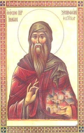 Ο Όσιος Ξενοφών κτήτορας της φερωνύμου μονής του Αγίου Όρους τιμάται στις 24 Απριλίου.