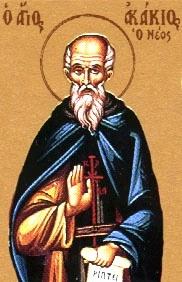 Ο Όσιος Ακάκιος ο Νέος, ο Καυσοκαλυβίτης τιμάται στις 12 Απριλίου.