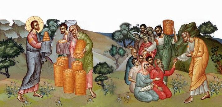 Αλληγορική ερμηνεία του θαύματος πολλαπλασιασμού των πέντε άρτων και των δύο ιχθύων.(Ιωάννη Λ. Γαλάνη -Καθηγητή του Πανεπιστημίου Θεσσαλον