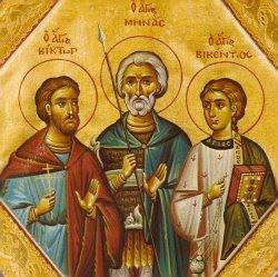 Θαύματα του Αγίου Μηνά !