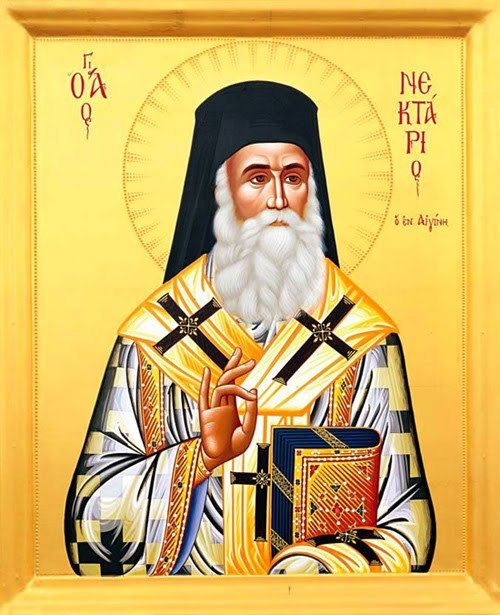 Η ολοκλήρωση στον μοναχισμό· Μνήμη Αγίου Νεκταρίου. 9 Νοεμβρίου.