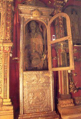Η Λιτανεία του Αγίου Γερασίμου.
