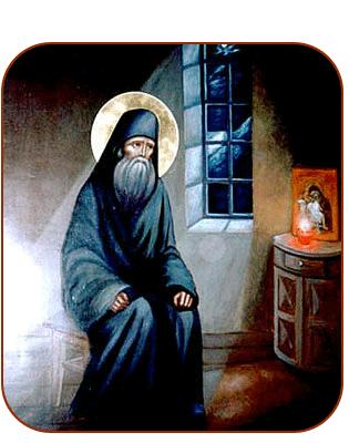 Όσιος Σιλουανός ο Αθωνίτης. 24 Σεπτεμβρίου.