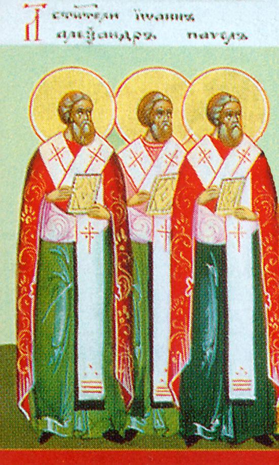 Οι άγιοι πατριάρχες Κωνσταντινουπόλεως Ιωάννης και Παύλος ο νέος, 30/8 ε.ε.