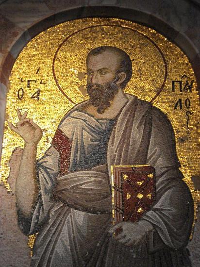 Το μεγαλύτερο χάρισμα είναι η αγάπη (Απόστολος Παύλος) 29 Ιουνίου ε.ε.