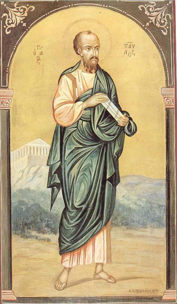 Ο απόστολος Παύλος και οι γυναίκες.29 Ιουνίου ε.ε.