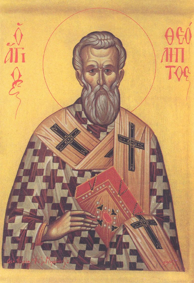 Άγιος Θεόληπτος, μητροπολίτης Φιλαδέλφειας (1250-1322/6) 25 Ιουνίου ε.ε.