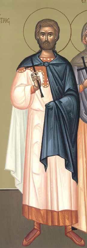 Βίος Αγίου Μάρτυρος Ηρακλείου και των συν αυτώ ετέρων επτά Μαρτύρων, Παυλίνου, Βενεδίμου, Πέτρου, Παύλου, Ανδρέα, Διονυσίου και Χριστίνης