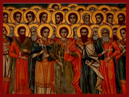 Άγιοι Σαράντα Πέντε Μάρτυρες. 10 Ιουλίου ε.ε. - Askitikon