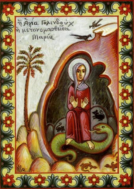 Αγία Γολινδούχ η Περσίδα που μετονομάστηκε Μαρία. 13 Ιουλίου ε.ε.
