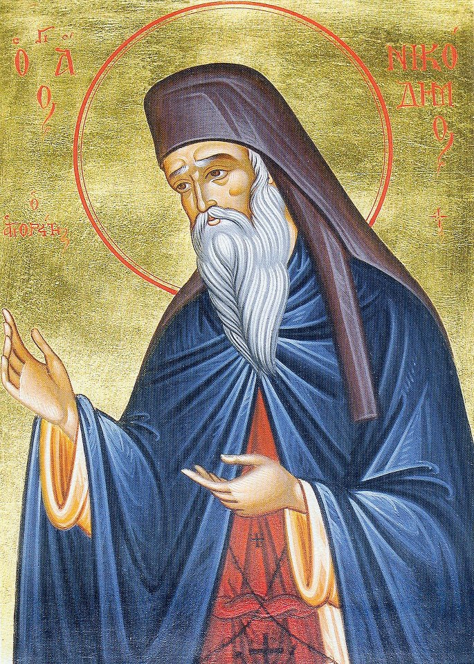 Όσιος Νικόδημος ο Αγιορείτης ο σοφός διδάσκαλος της εκκλησίας. 14 Ιουλίου ε.ε.