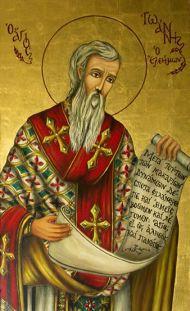 Ιωάννης ο ελεήμων: Ο Άγιος της έμπρακτης αγάπης ! 12 Νοεμβρίου.