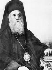 Ο έν αγίοις πατήρ ημών Νεκτάριος, επίσκοπος Πενταπόλεως ο θαυματουργός ο έν Αιγίνη, 9 Νοεμβρίου.