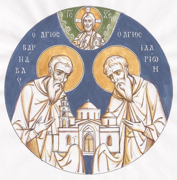 Βίος Οσίων Βαρνάβα και Ιλαρίωνος. 21 Οκτωβρίου ε.ε.