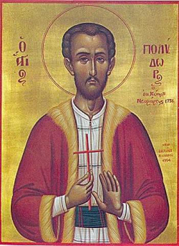 Άγιος Πολύδωρος ο Κύπριος Νεομάρτυρας, 3 Σεπτεμβρίου.