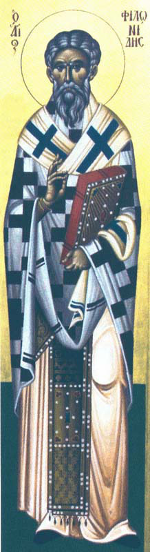 Ο Ιερομάρτυς Φιλωνίδης (ή Φιλονείδης), 30/8 ε.ε.
