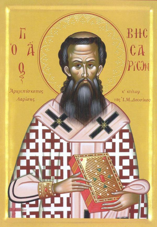 Ο άγιος Βησσαρίων, 20 Αυγούστου.