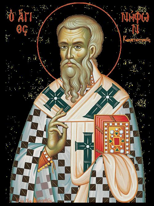 Ο Άγιος Νήφων, επίσκοπος Κωνσταντιανής, 26 Ιουνίου ε.ε.