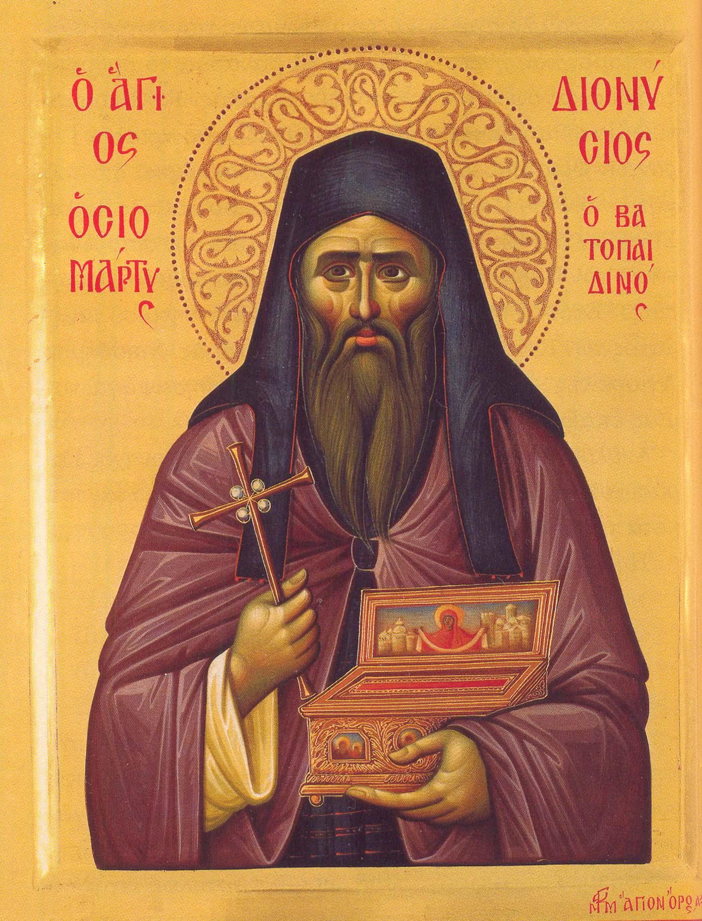 Οι ιερομάρτυρες Νεόφυτος, Αμβρόσιος, Μακάριος (22 Ιουνίου) Διονύσιος (10 Οκτωβρίου)