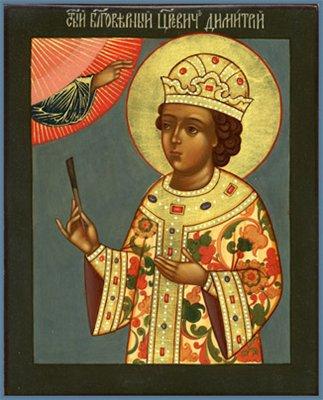 Το άγιο παιδί Δημήτριος ο Μοσχοβίτης, ο Θαυματουργός, 16 Μαϊου ε.ε.