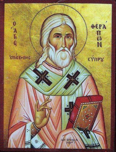 Άγιος Θεράποντας, Επίσκοπος Κύπρου, 14 Μαϊου ε.ε.