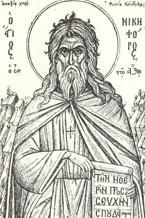 Όσιος Νικηφόρος ο Ησυχαστής, 4 Μαϊου ε.ε.