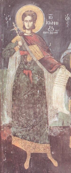 Ο άγιος Νεομάρτυς Ιωάννης ο εξ Ιωαννίνων, 18 Απριλίου ε.ε.