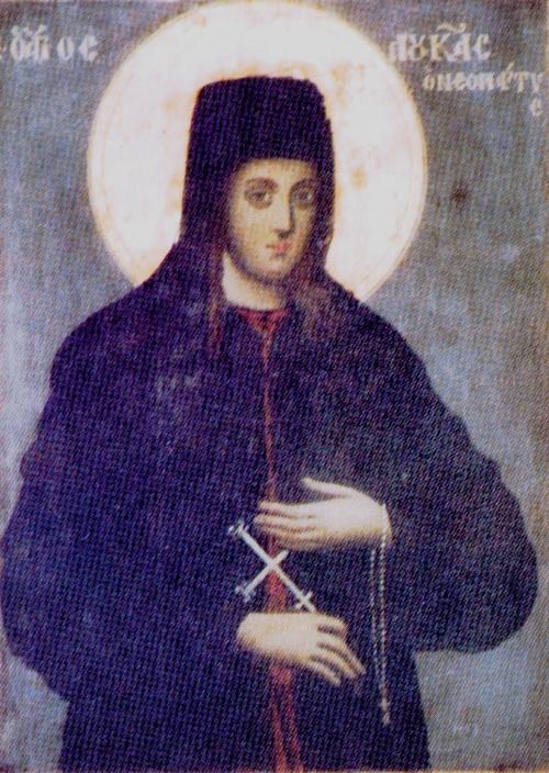 Ο άγιος Νεομάρτυς Λουκάς 23 Μαρτίου ε.ε.