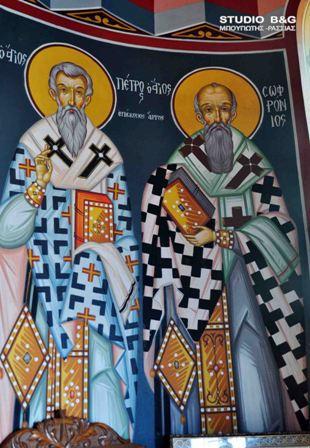 Άγιος Σωφρόνιος Αρχιεπίσκοπος Ιεροσολύμων 11 Μαρτίου ε.ε.