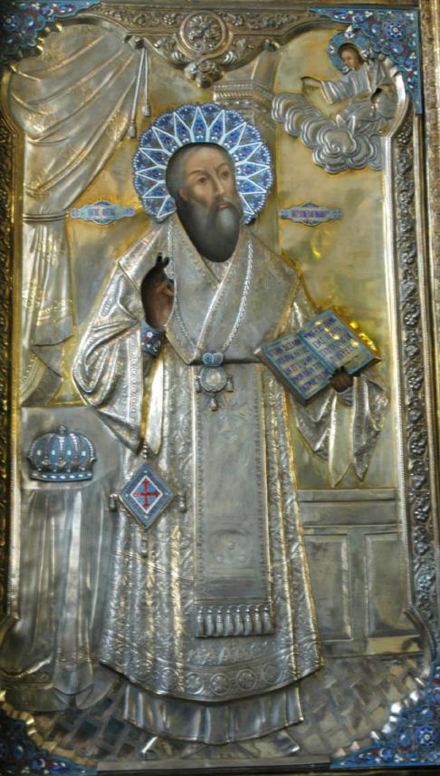 Ο άγιος Φώτιος πατριάρχης Κωνσταντινουπόλεως. 6 Φεβρουαρίου ε.ε.